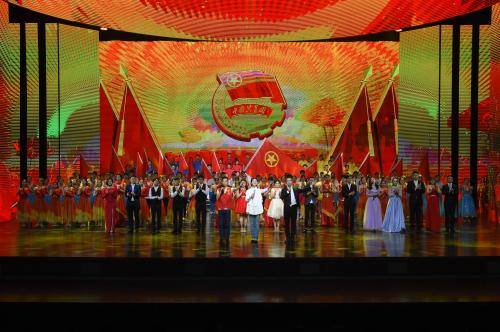 前进吧中国共产党 大合唱 简谱